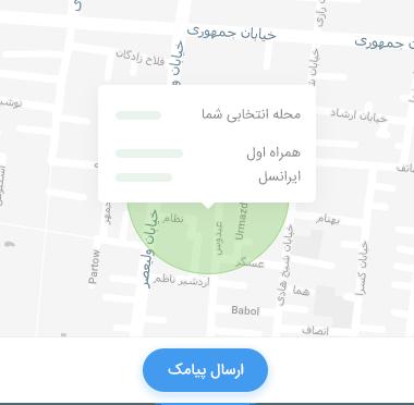 ارسال پیامک از روی نقشه ، ارسال پیامک محله ای قم ، ارسال تبلیغاتی منطقه ای
